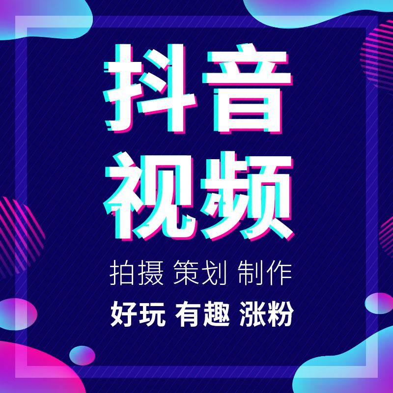 杭州淘寶視頻拍攝制作價格合理 上海勇創攝影服務供應
