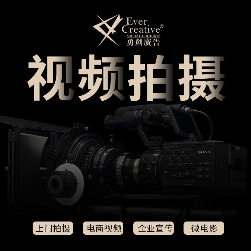 Huaian professional video shooting production service introduction