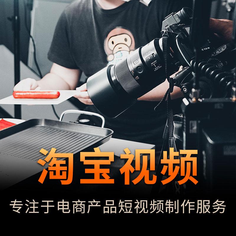 宿遷知名視頻拍攝制作性價比高 上海勇創攝影服務供應