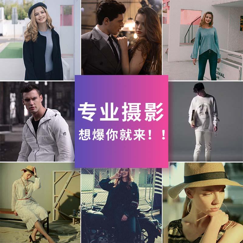绍兴淘宝淘宝视频拍摄上门服务 上海勇创摄影服务供应