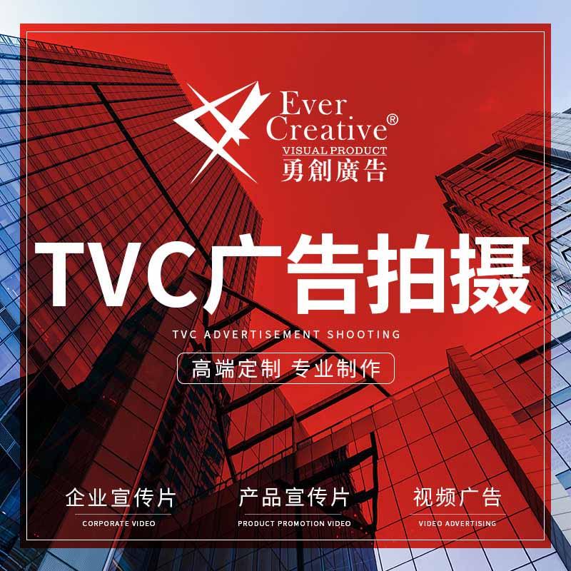 镇江淘宝淘宝视频拍摄质量放心可靠 上海勇创摄影服务供应