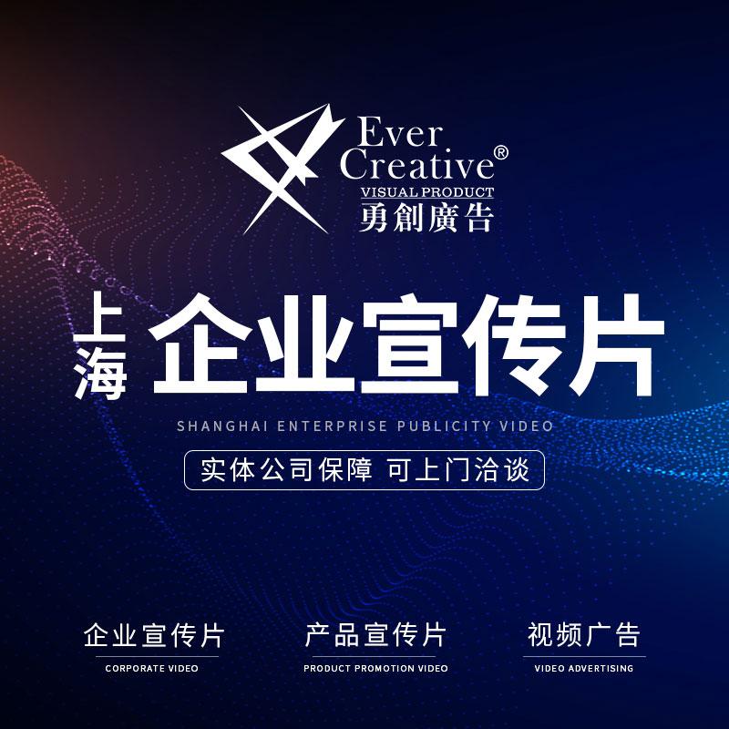 泰州淘宝淘宝视频拍摄性价比出众 上海勇创摄影服务供应