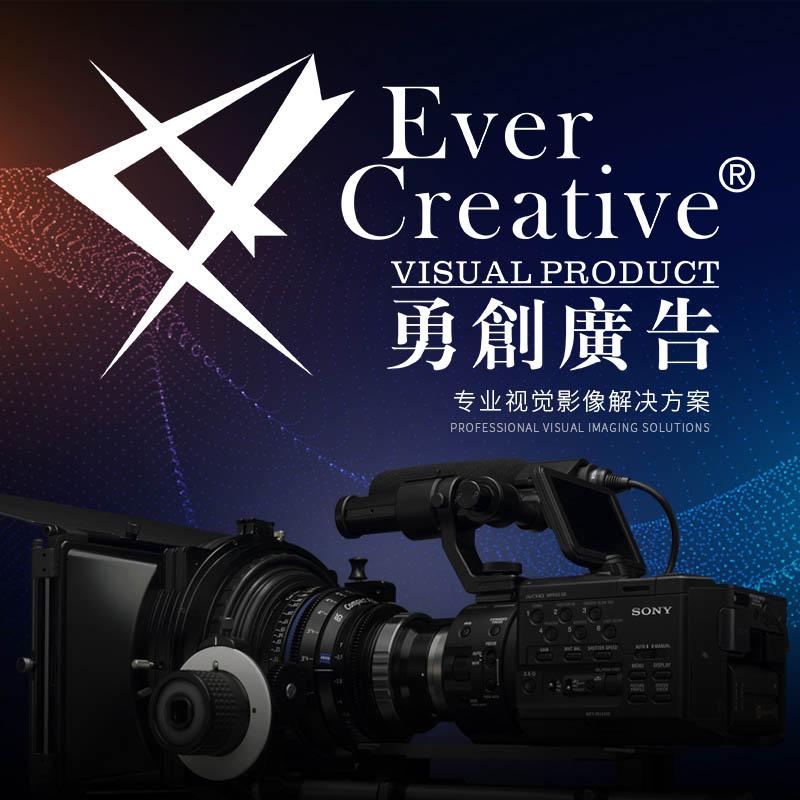 上海专业淘宝视频拍摄专业团队在线服务 上海勇创摄影服务供应