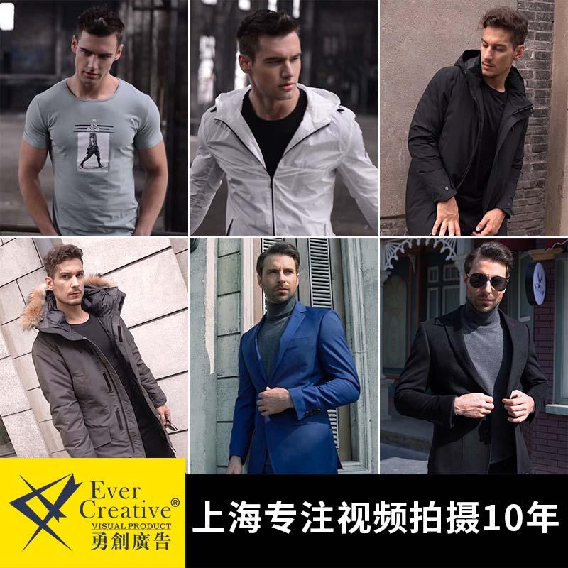 泰州服装商业摄影上门服务 上海勇创摄影服务供应