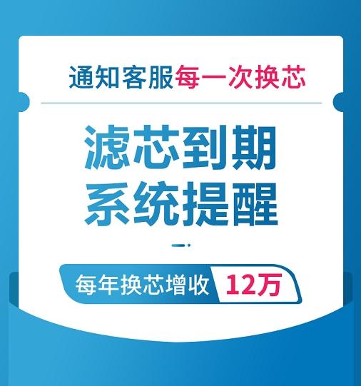 青島U服凈水設備用戶管理app 推薦咨詢「U服凈水系統供應」