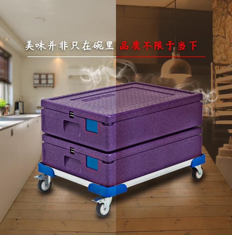 烘焙西点烘焙糕点保温箱规格齐全 来电咨询 上海佑起实业供应