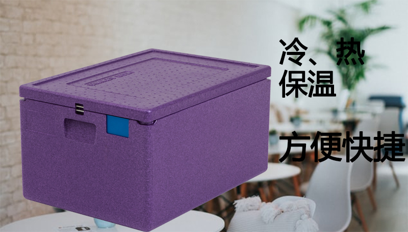 上海烘焙面團烘焙糕點保溫箱哪家專業 值得信賴 上海佑起實業供應