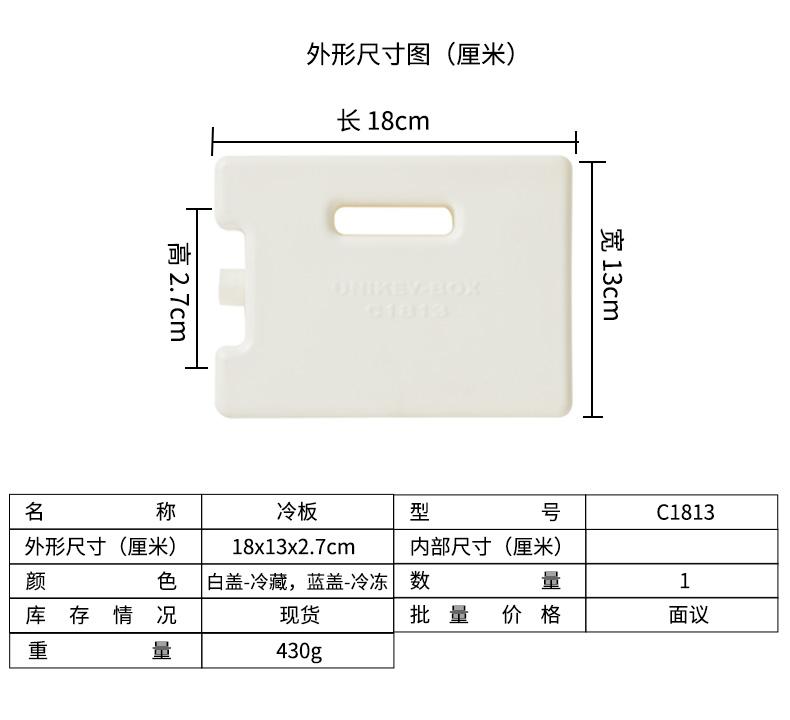 北京生日蛋糕冰盒 欢迎咨询 上海佑起实业供应