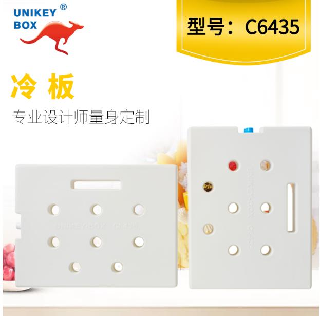 北京沃尔玛冰盒规格尺寸 客户至上 上海佑起实业供应