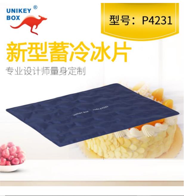 北京大闸蟹冰盒 有口皆碑 上海佑起实业供应