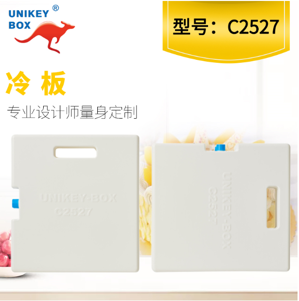 天津冰盒批发 值得信赖 上海佑起实业供应