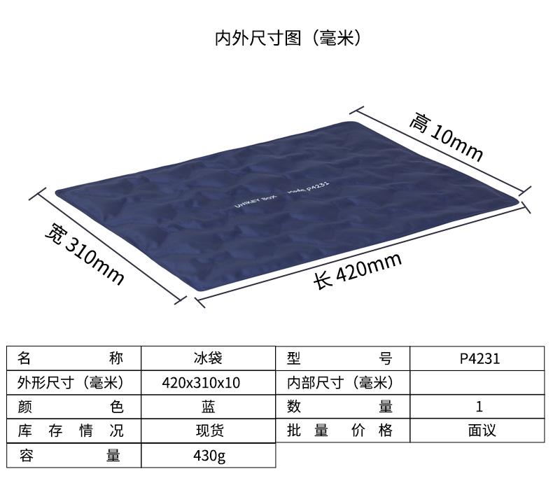 上海保温冰盒多少钱 欢迎咨询 上海佑起实业供应