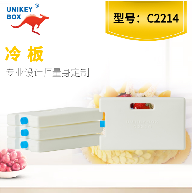 北京智能恒温冰盒订做价格 诚信经营 上海佑起实业供应