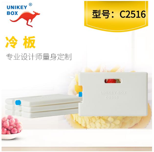 北京面團冰盒規格尺寸 客戶至上 上海佑起實業供應