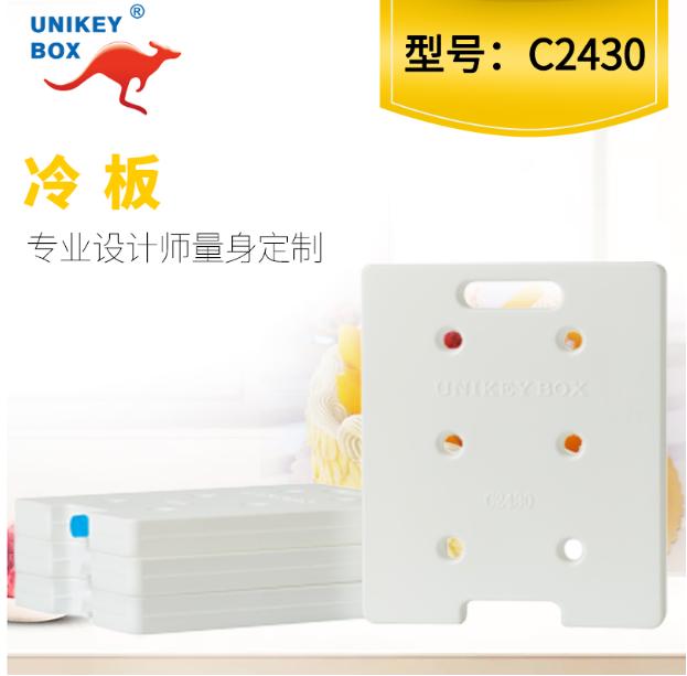 上海保温冰盒冰袋 诚信经营「上海佑起实业供应」