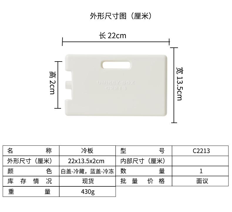上海冰盒哪家好 来电咨询 上海佑起实业供应