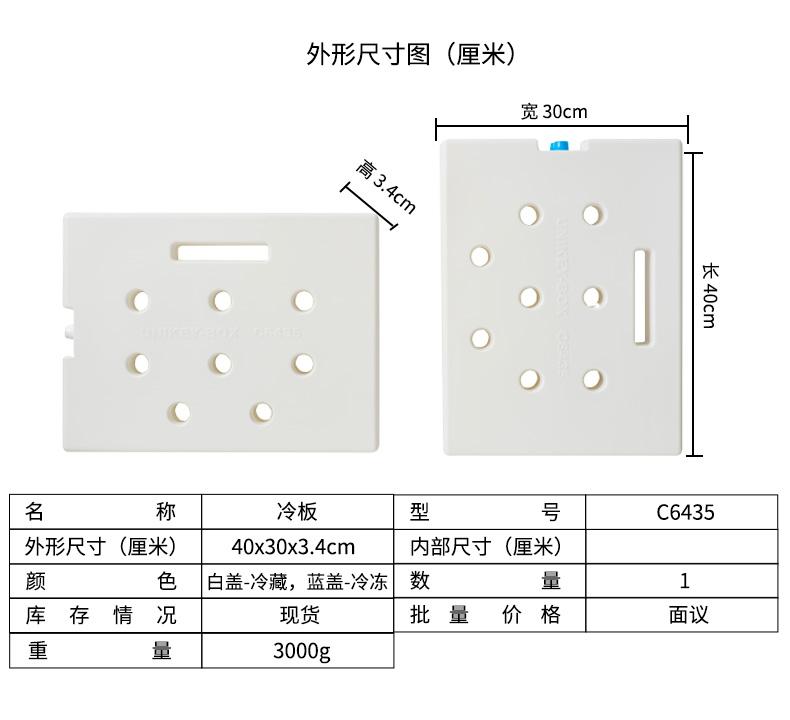 上海法式西点冰盒厂家直供 值得信赖 上海佑起实业供应