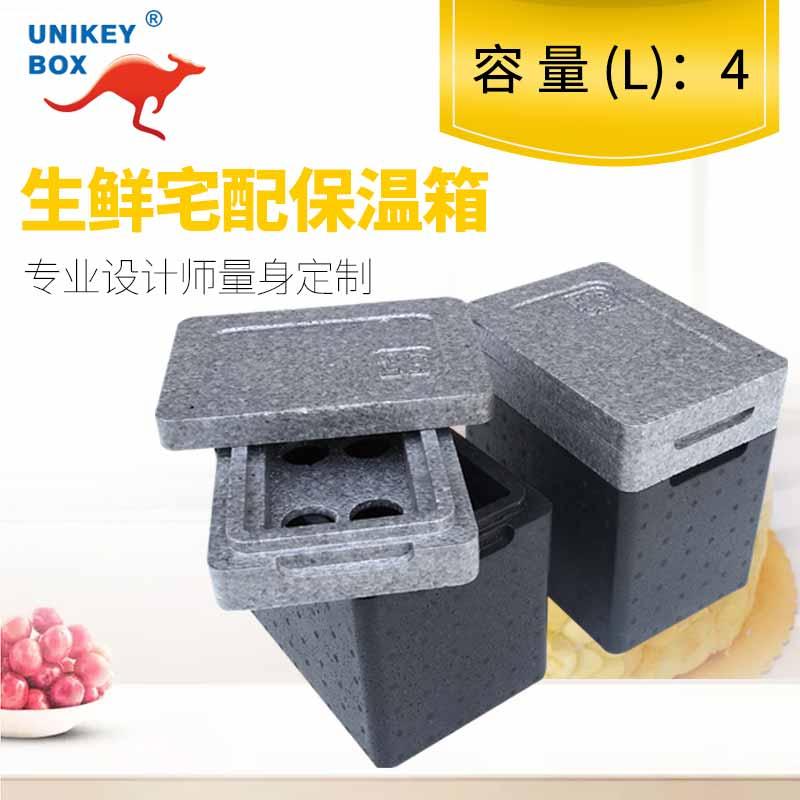 长沙叮咚买菜保温箱常用解决方案 诚信经营 上海佑起实业供应