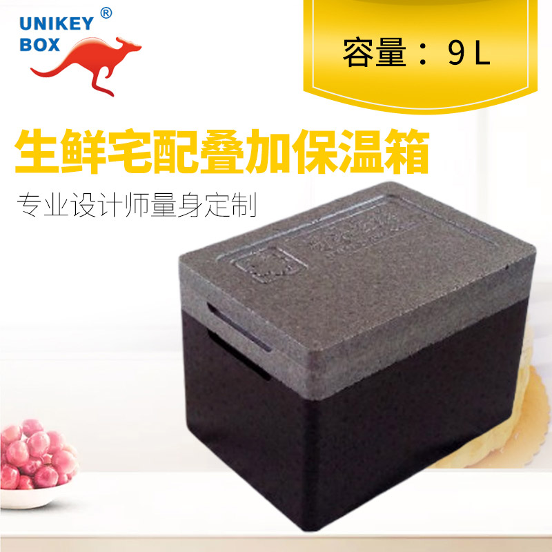 江西蔬果保温箱多少钱 客户至上 上海佑起实业供应