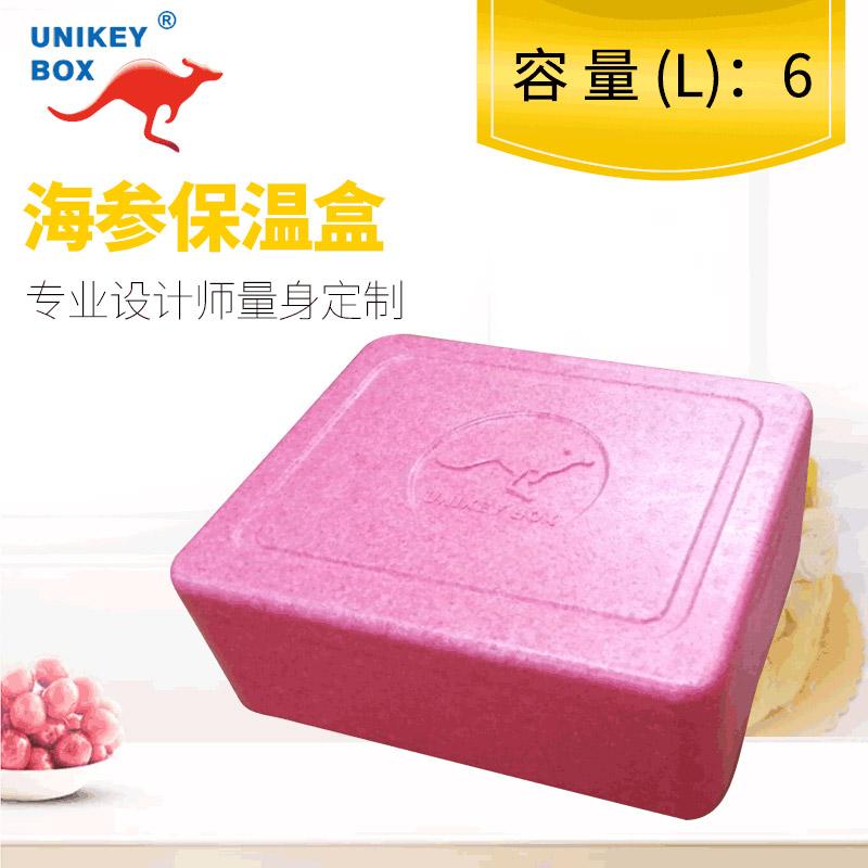 长沙冰淇淋保温箱常用解决方案 服务至上 上海佑起实业供应