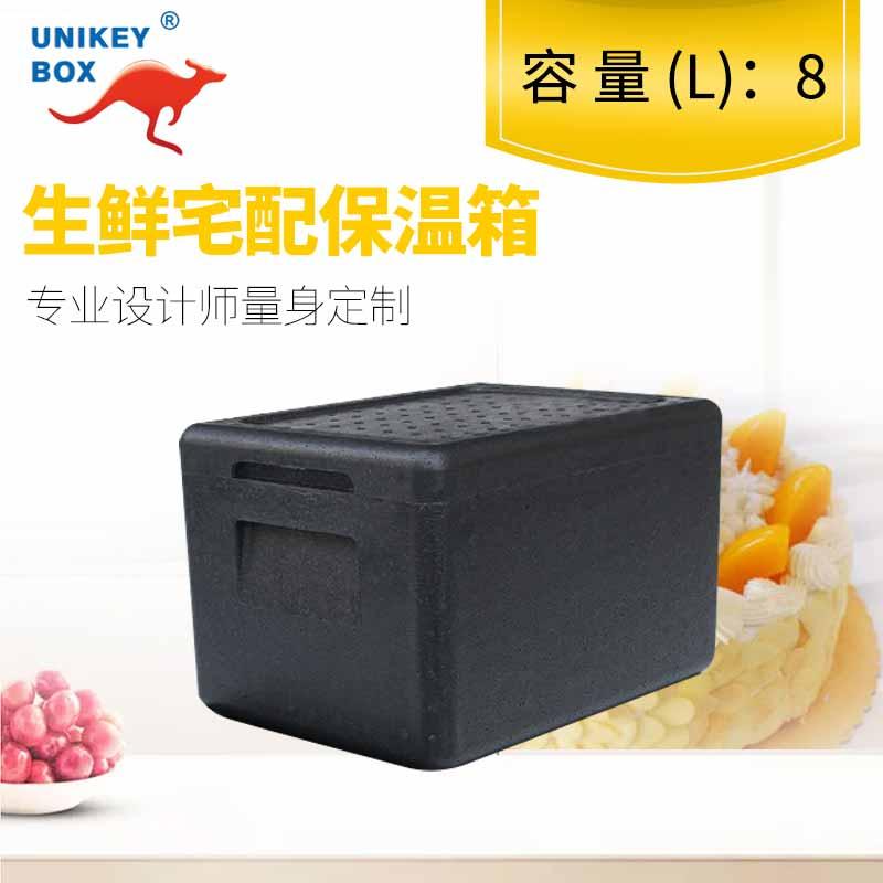 江西咖啡保温箱厂家直供 客户至上 上海佑起实业供应