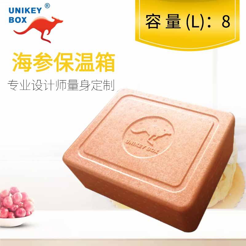 上海蛋糕保溫箱制造廠家 有口皆碑 上海佑起實業供應