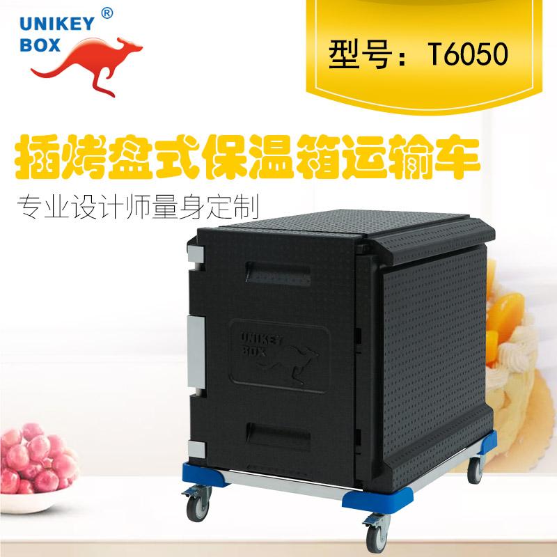 北京饿了么EPP保温箱多少钱 欢迎咨询 上海佑起实业供应