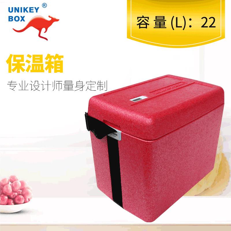 广州叮咚买菜保温箱品牌企业 有口皆碑 上海佑起实业供应