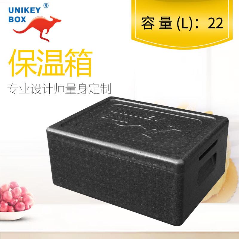 血站EPP保温箱找哪家 客户至上 上海佑起实业供应
