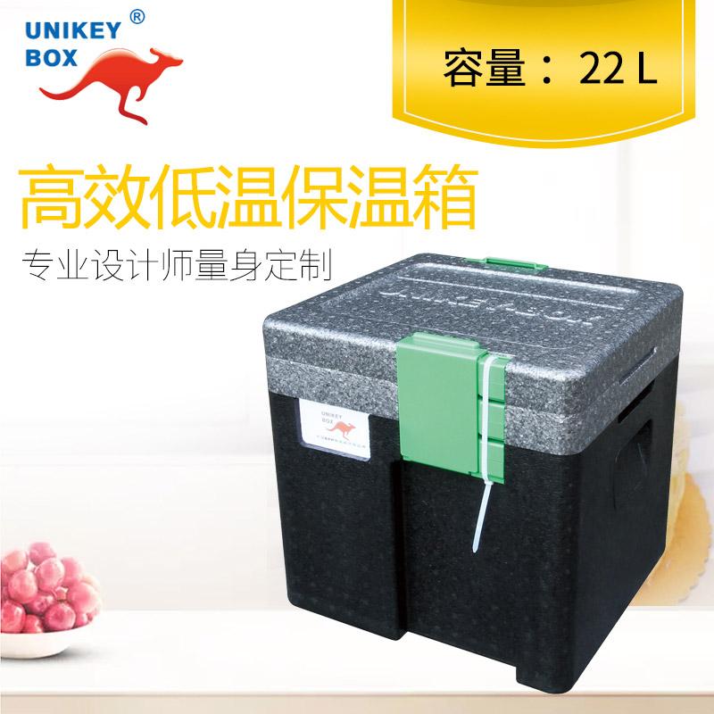 叮咚买菜保温箱可量尺定做 值得信赖 上海佑起实业供应