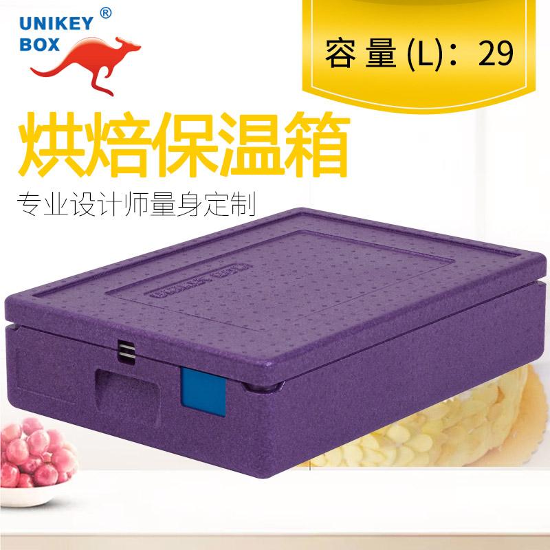 長沙冰淇淋保溫箱制造廠家 來電咨詢「上海佑起實業供應」
