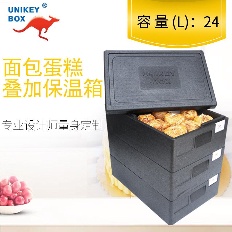 武漢外賣EPP保溫箱可量尺定做 誠信經營 上海佑起實業供應