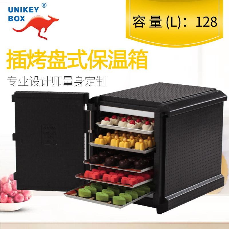 北京盒饭保温箱性价比高 诚信经营 上海佑起实业供应