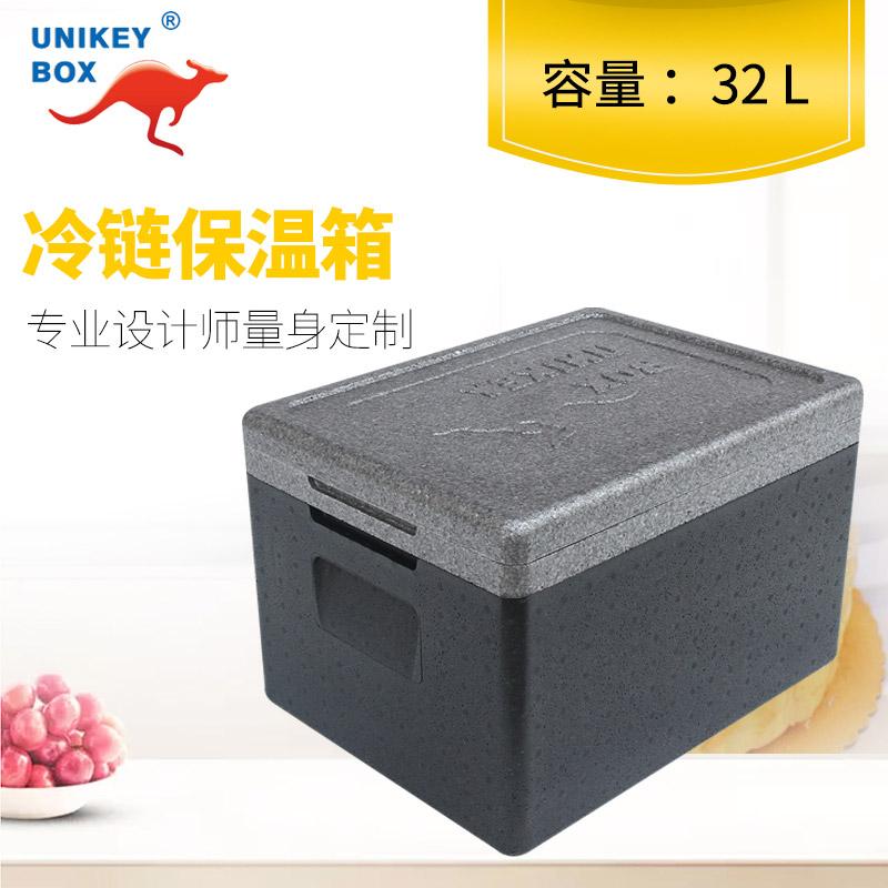 江西烘焙面团保温箱厂家直供 有口皆碑 上海佑起实业供应