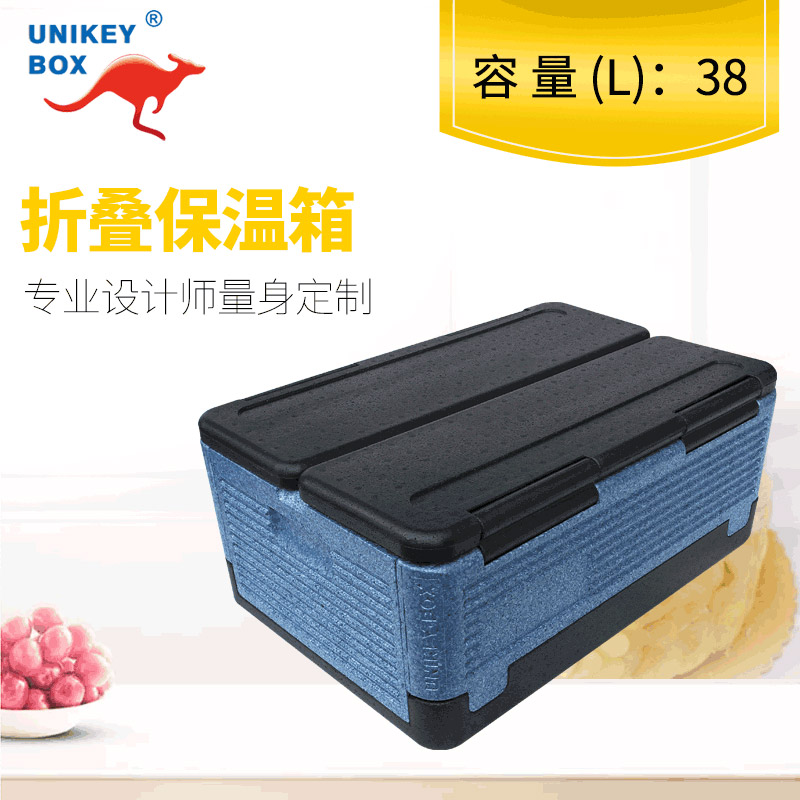 上海牛奶保温箱品牌企业 有口皆碑 上海佑起实业供应