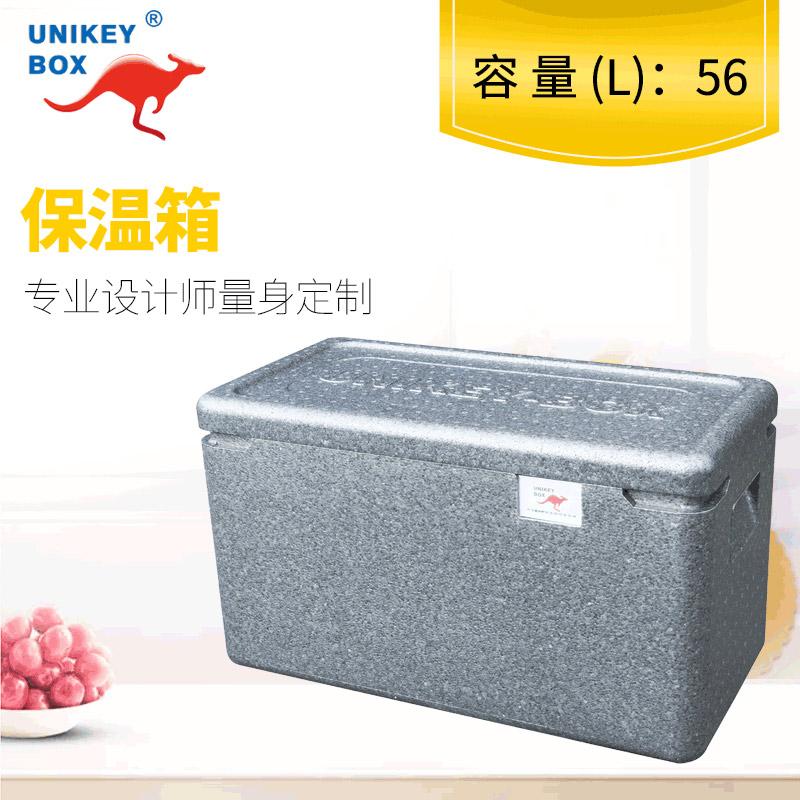 上海恒温EPP保温箱哪家好 服务至上 上海佑起实业供应