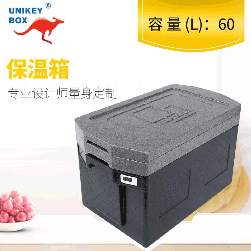 成都恒溫EPP保溫箱 客戶至上 上海佑起實業供應
