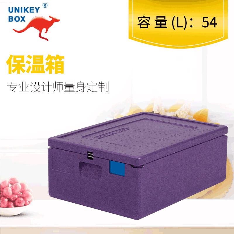 北京盒马EPP保温箱品牌企业 值得信赖 上海佑起实业供应