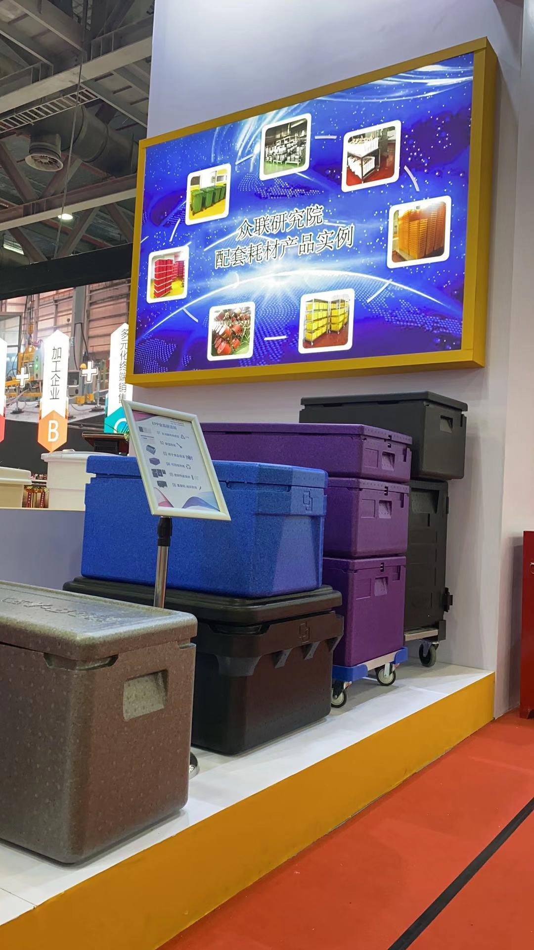 上海饿了么EPP保温箱厂家直供 欢迎咨询 上海佑起实业供应