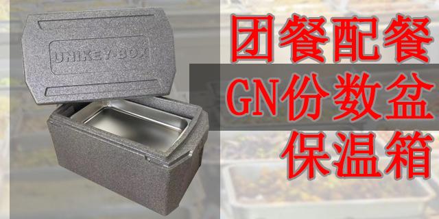 上海盒饭保温箱不受油脂的影响 有口皆碑 上海佑起实业供应