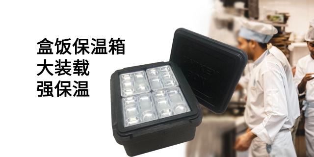 天津盒饭保温箱哪家比较好 值得信赖 上海佑起实业供应