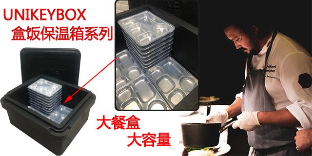 EPP盒饭保温箱可量尺定做 值得信赖「上海佑起实业供应」