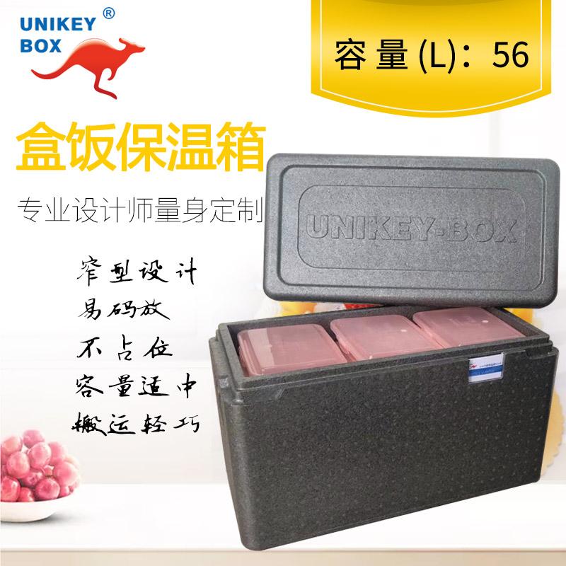 上海团餐盒饭保温箱 诚信经营 上海佑起实业供应