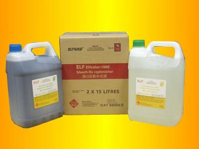 正规彩色冲洗套药厂家「依尔福特感光化学品供应」