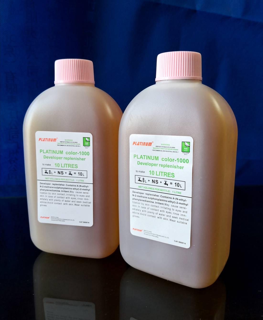 民用胶片显影液废液处理「依尔福特感光化学品供应」