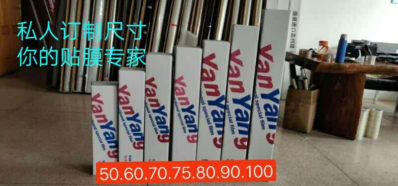云南专用金属钢化膜销售价格,金属钢化膜