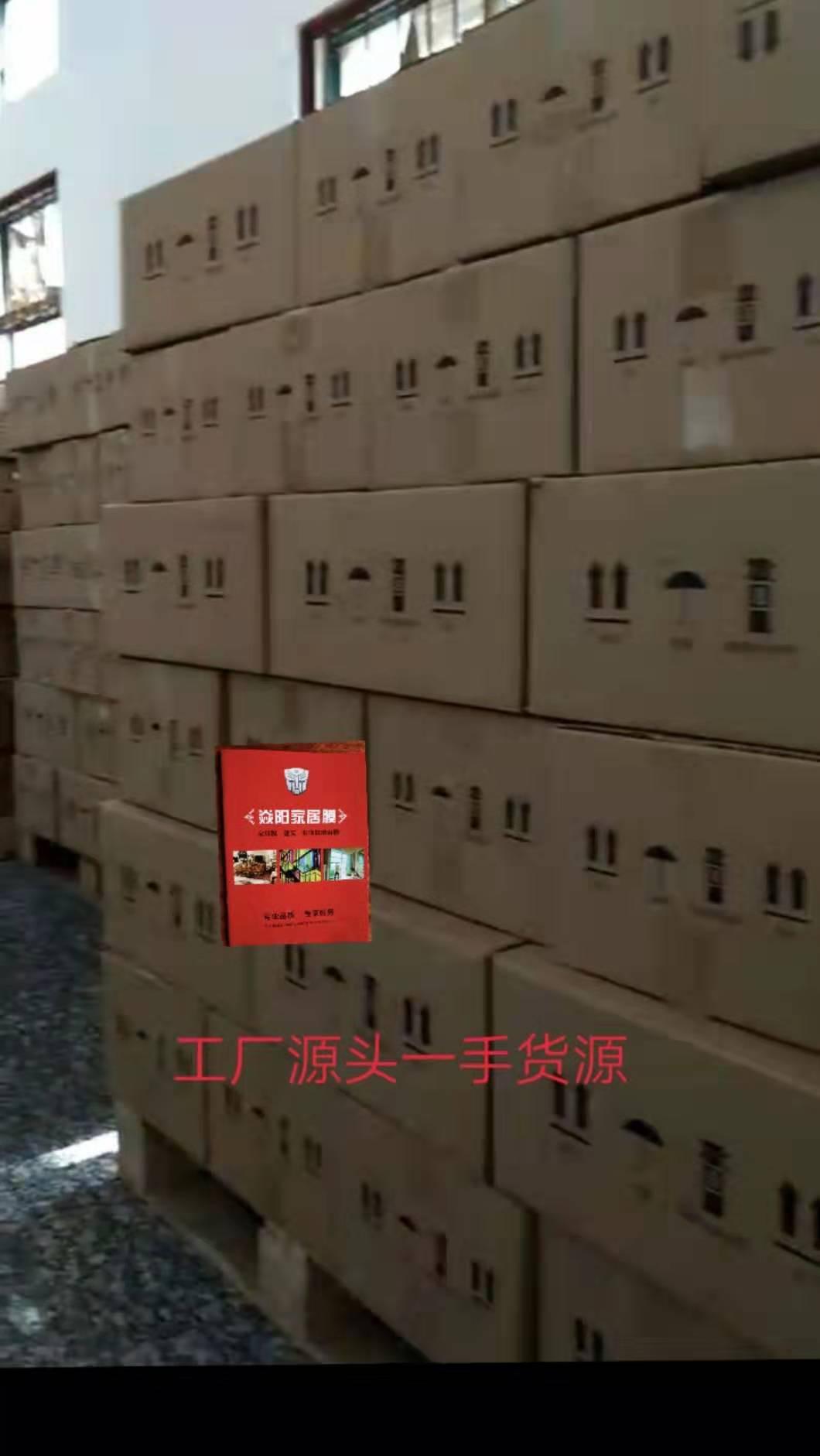 甘肃专业家具喷膜培训中心 创造辉煌「上海爰尼实业供应」