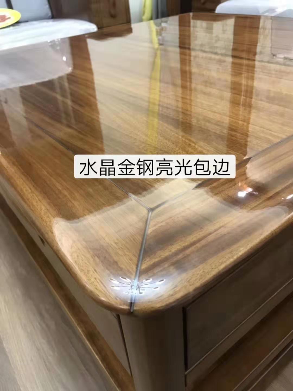 内蒙古专业水晶金刚膜全国发货 诚信服务「上海爰尼实业供应」