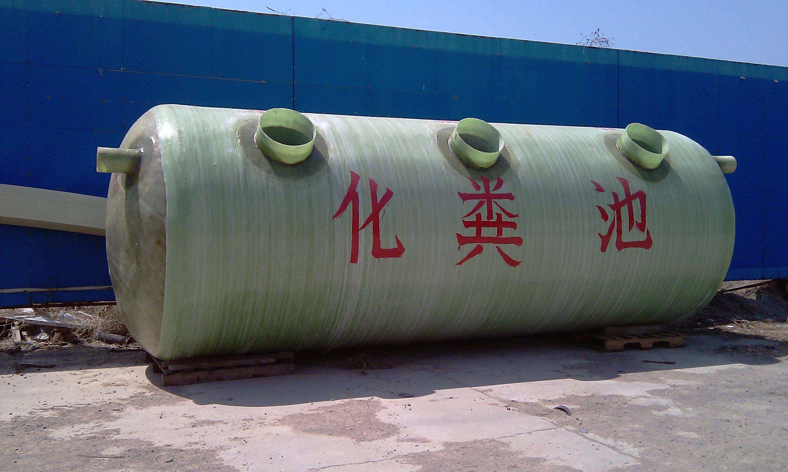 云南昆明化粪池厂家电话 值得信赖 昆明元森商贸供应