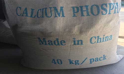 河北粉末狀合成骨粉方法「宇恒陶瓷供應」